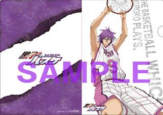 第9巻:紫原 敦