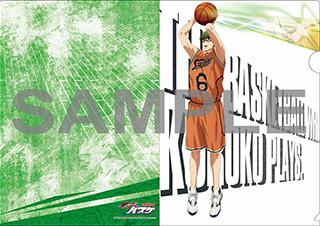 第3巻:緑間真太郎