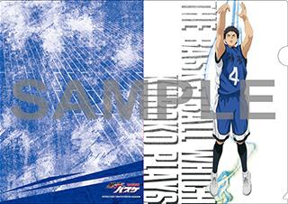 第4巻:笠松幸男