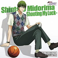 SOLO MINI ALBUM Vol.3 緑間真太郎 - Shooting My Luck -