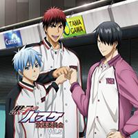 ラジオCD「黒子のバスケ 放送委員会」Vol.5