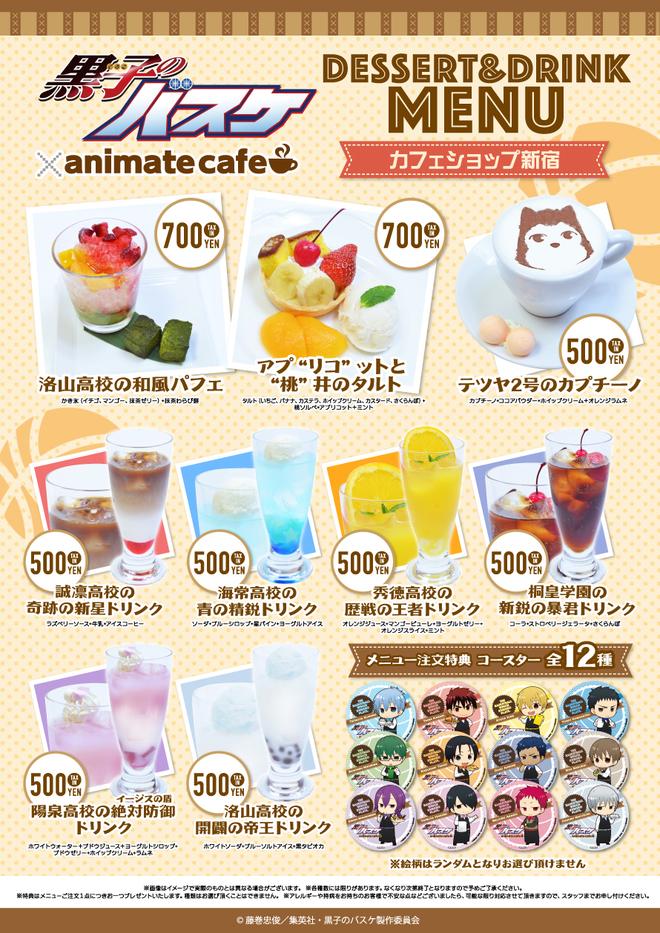 【修正】menu_cs_sin_ol.jpg