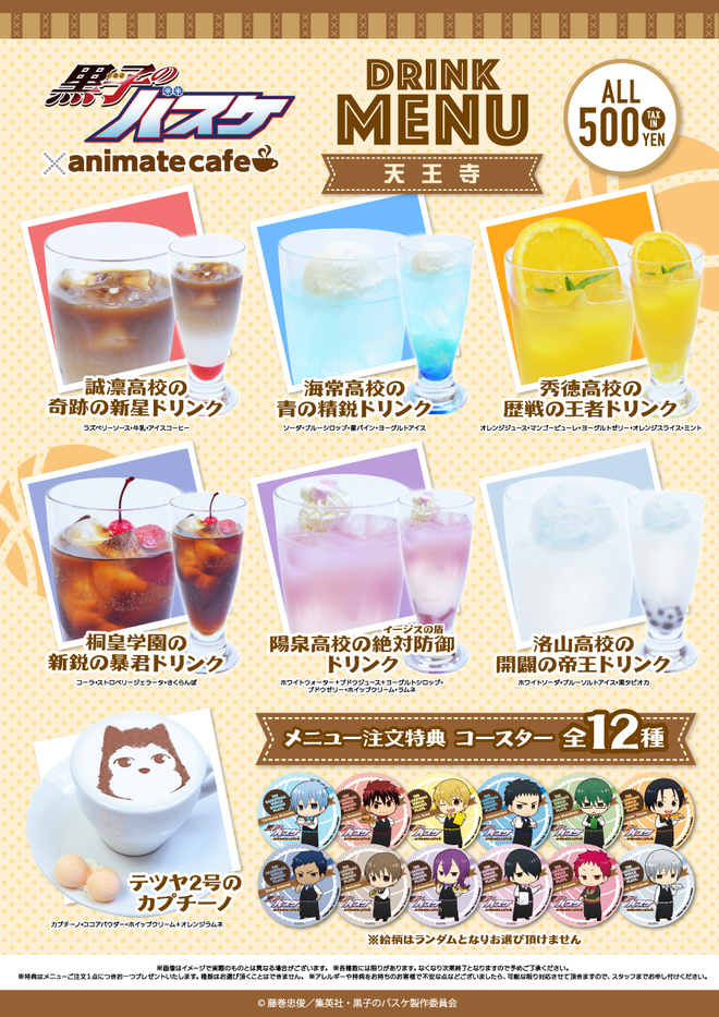 【修正】menu_tenouji_ol-2.jpg