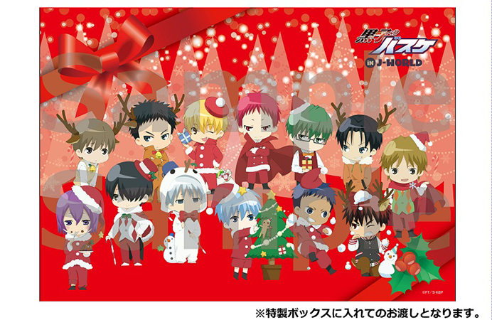 【J-WORLD】イベント記念セット_化粧箱(クリスマス).png