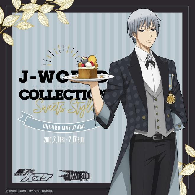 【J-WORLD】黛アイコン.jpg