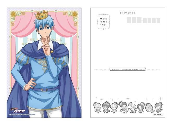 ポストカードデザイン_修正.jpg