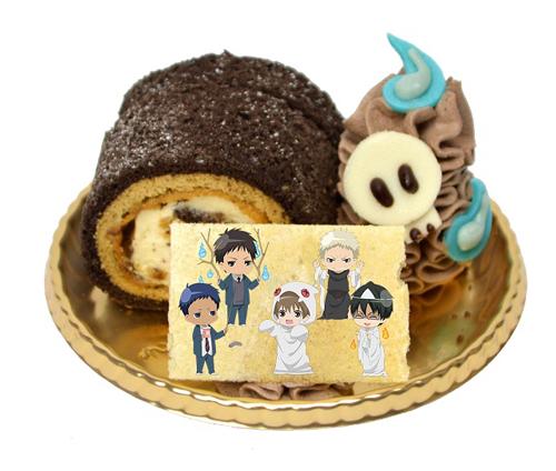 桐皇お化けケーキ.png