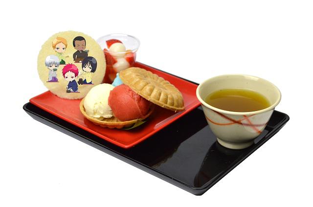 洛山茶会セット.png