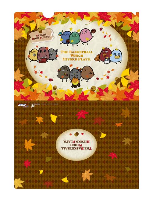 秋ひよこ クリアファイル_t2.png