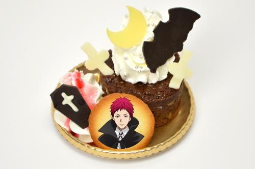 赤司吸血鬼ケーキ.png