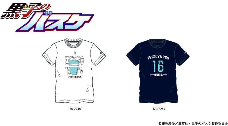 黒子 TシャツSNS(800 450px).jpg