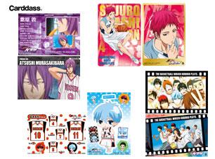 黒子スターティングカードコレクション3CD.jpg