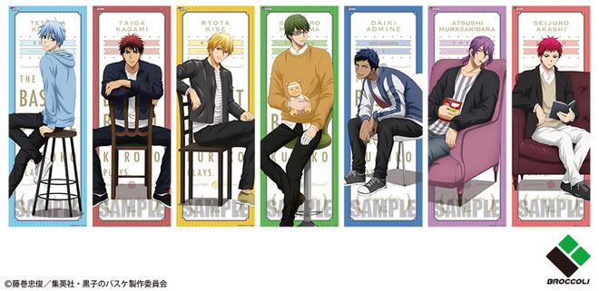 01_黒子のバスケ_ロングクリアポスター_design-chair-Ver._7種.jpg
