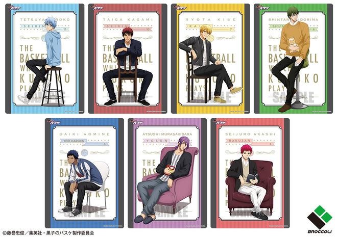 01_黒子のバスケ_B5クリア下敷き_design-chair-Ver._7種.jpg
