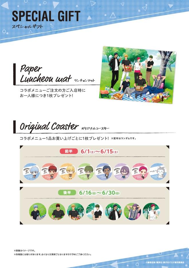 KUROCOZET_CAFE_ノベルティ.jpg