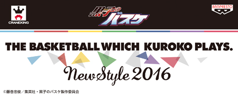 kbs_JF_banner.png