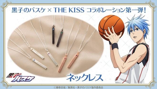 kuroko_2000_1137_180806_A_01.jpg