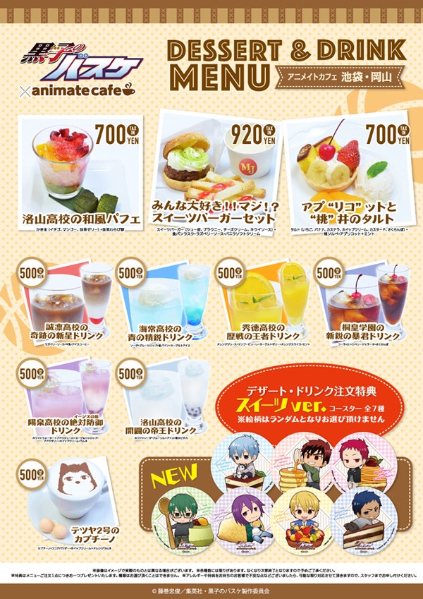 menu_drink_600.png