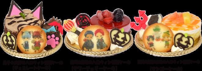 ハロウィンケーキ.png