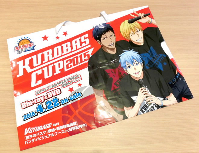 kurobas_shopper.png