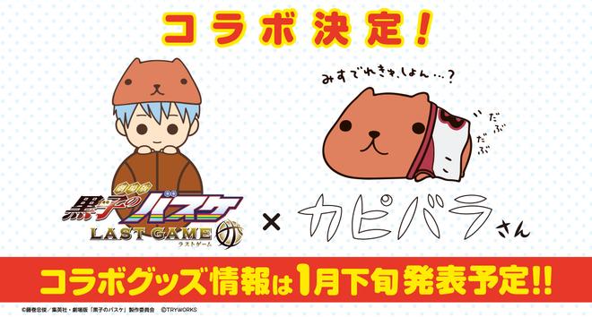 torunabi_B.jpg